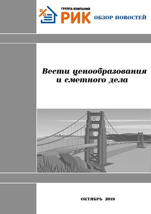 5db7e2798a41c_-.png.4848a626c7b7d4528e14cdcc04c5e69c.png